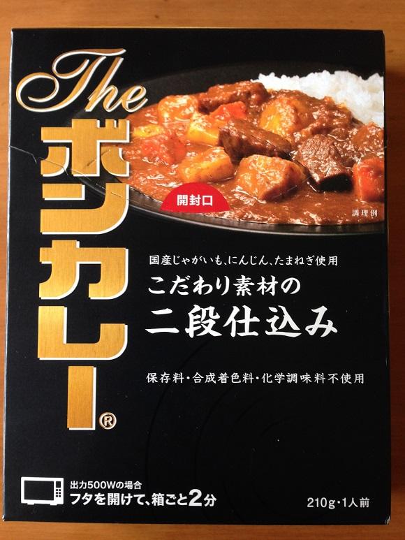 これはウマイッ!! 話題の史上最高品質「The ボンカレー」を食べてみた!【2月12日の新発売】