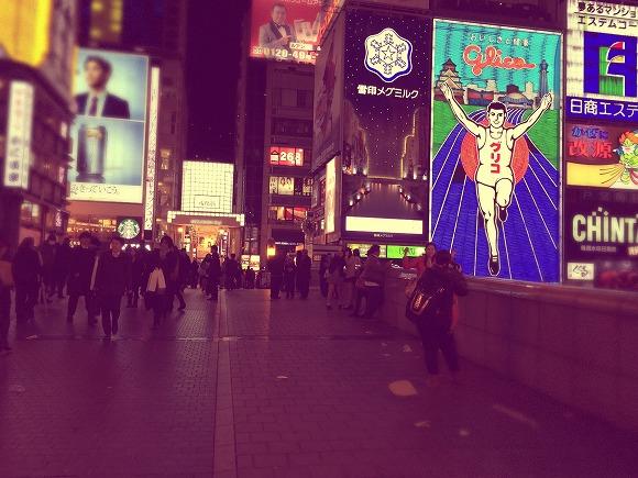 関西人2400名が選ぶ関西の「住みたい街ランキング」を発表するで / 1位はどこに行くにも便利な「大阪・梅田」ってほんまかいな!