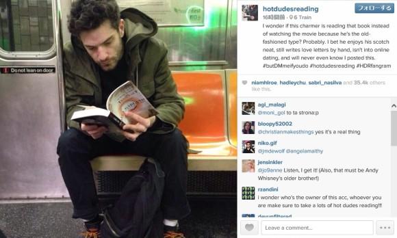 """""""本好き男子フェチ"""" は世界共通! NYの地下鉄で読書する男子を撮影したインスタグラム画像に萌える女子が続出中!!"""