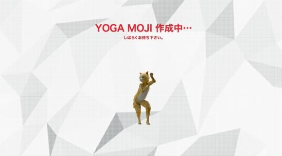 yogamoji3