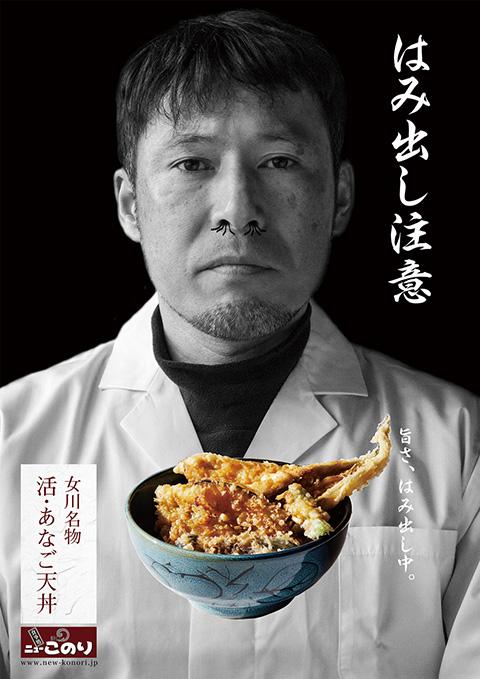【ウィリアム王子も見た!?】「女川ポスター展」のポスターにジワリ!→ 仕掛け人・日下氏にコメントをもらったよ!