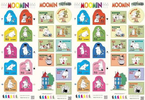 【ムーミン速報】フィンランド以外の国で初めて! ムーミンの切手が日本郵便から発行されるって~!!