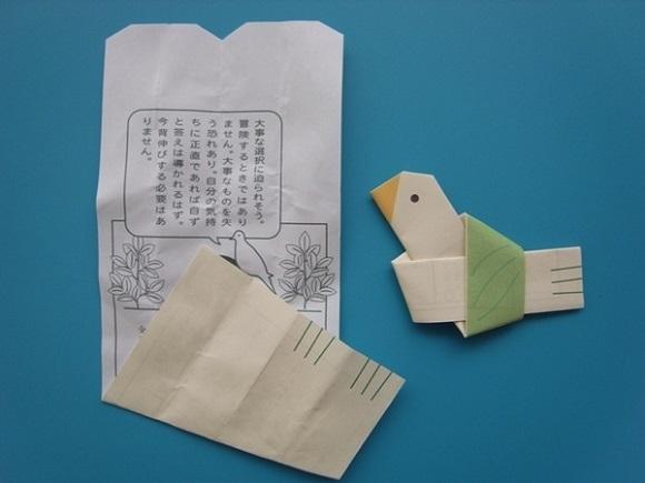 都内のパワースポット「鳩森八幡神社」のおみくじがかわいすぎる!