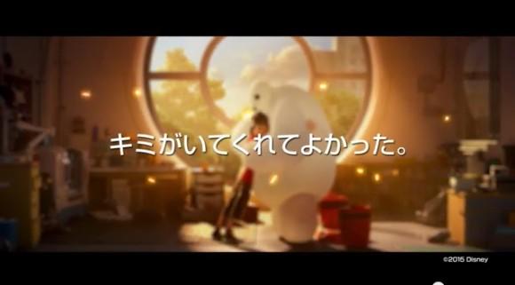 アナ、ニモ、ウッディ… デイズニーの仲間たちもみーんなハグ♪ 『ベイマックス』MovieNEX発売を記念して公開された特別映像がステキ☆