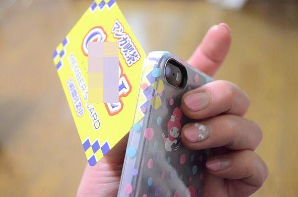 【超絶便利テクニック】iPhoneケースがはずれないときの対処方法 / あるモノを使うとめちゃめちゃ簡単にはずれるッ!!!