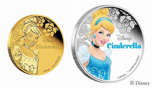 ハッピーな気分になれそう? 乙女たちの憧れ「ディズニープリンセス」がコインになったよ / 第1弾はシンデレラです♪