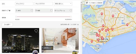 いつもと違う旅ができる!? 旅先で個人宅などに泊まれるAirbnbを利用してみたッ! 一筋縄ではいかない予約も旅の醍醐味!?(前編)