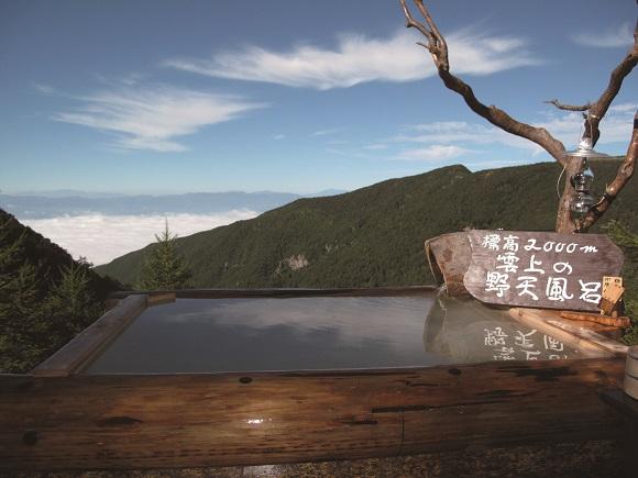 【最高の女子旅】標高2000mの絶景温泉!? 海岸線を走るレストラン!? JR東日本「トランスペシエ」の特別感に胸が震えた