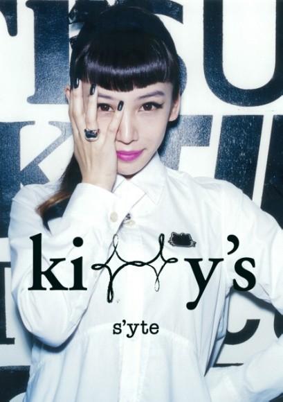 kittys_visual_0320-04-445x630