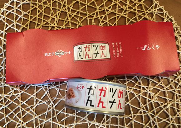 【明太子味のピリ辛ツナ缶】ふくやの「めんツナかんかん」がウマすぎてごはんワシワシかき込みたくなるーッ!!
