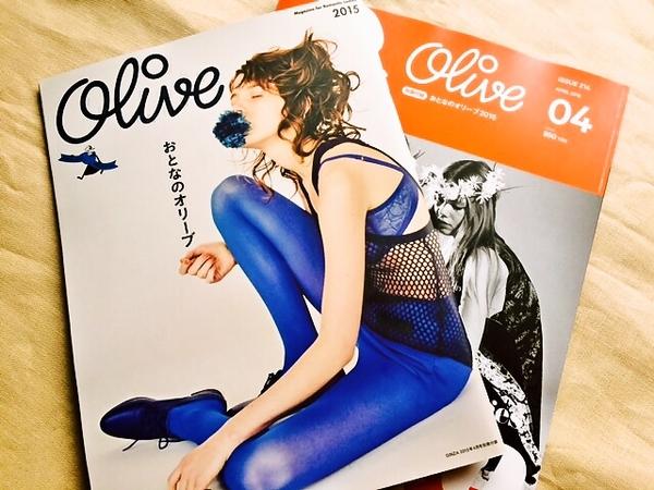 伝説の女性誌「Olive」が「GINZA」特別付録として1号限りの大復活! 小沢健二さんによる人気コラム「ドゥワッチャライク」も再現