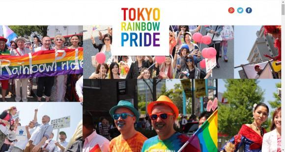 【今年も開催】「東京レインボープライド」がブラスバンド参加者を全国から大募集中! 多少自信がなくても楽器の演奏経験があればOK