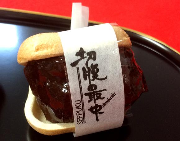 【3月14日は切腹最中の日】「忠臣蔵」好きが高じて「切腹最中」なる商品を作ってしまった店主のいる和菓子店に行ってみた!