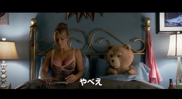 """今夏、あの """"お下品すぎるクマ"""" が帰ってくる!! 映画「テッド2」の予告編ムービーが公開されたよ♪"""