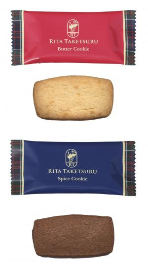 004ritataketsurucookie02