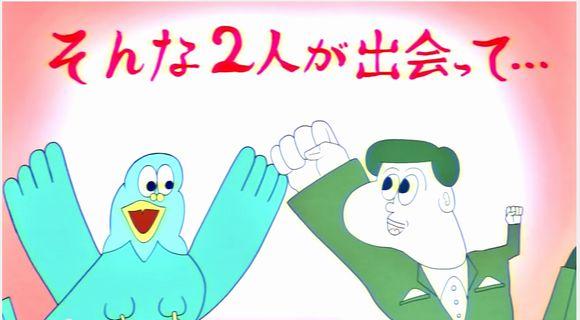 【名古屋クレイジー!】余りにシュール過ぎる雨宮のハト駆除CM。1週間で再生20万回を突破!