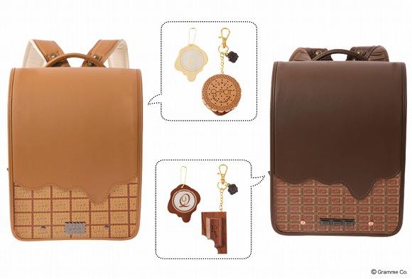 最近のランドセルってこんなにかわいいの!? とろ~りと溶けるビターチョコレート&ミルクビスケットがモチーフ♪