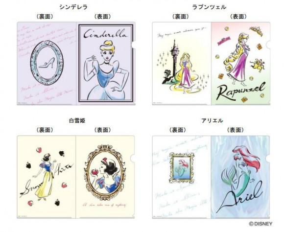"""郵便局限定「ディズニープリンセス」&「アナと雪の女王」のグッズ♪  """" 大人の女性向け """" を意識したデザインがステキ"""