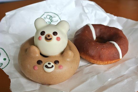 doughnut top