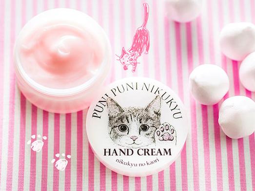 【猫】一体どんな香りなの!? 猫の肉球の香りハンドクリーム(人間用)予約販売開始