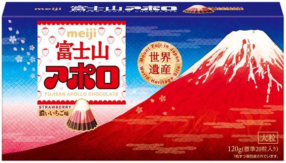 アポロチョコの「赤富士」バージョンがビッグサイズでお目見え♪ 見つけたら即ゲットしたいー!