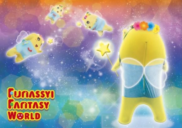ふなっしーのこれまでを写真や映像で紹介する展覧会「FUNASSYI FANTASY WORLD」が開催されるだなっしー!