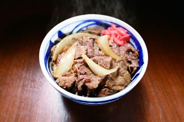 高級牛丼1杯無料(指定日先着100名限定)のチャンス!! ブランド和牛が集まる奇跡のイベント「大牛肉博」が新宿で開催されるよ