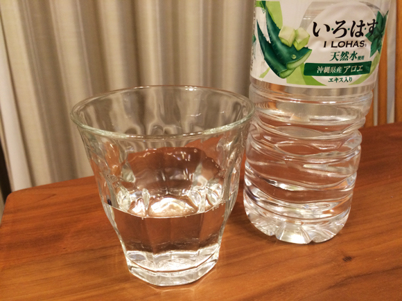irohasu2