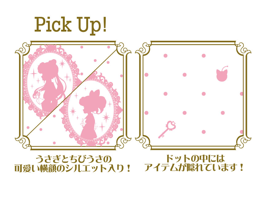 kasa_usachibi-pickup