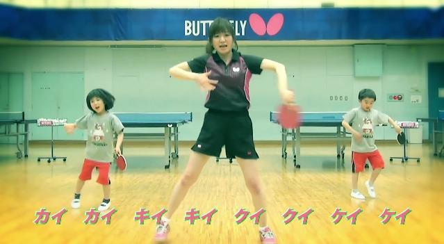 さすが元アイドル! テレ東・紺野あさ美アナが披露した「ようかい体操第一」がネットで話題です
