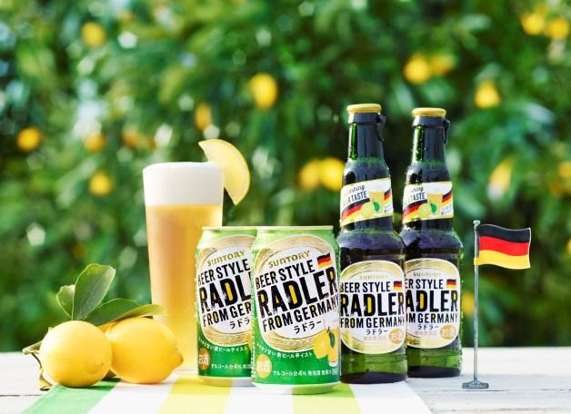 【期間限定】1杯100円でビールを楽しめるフェアを「代官山カフェ」で開催中 / ドイツで人気の「ラドラー」も飲めちゃう!!