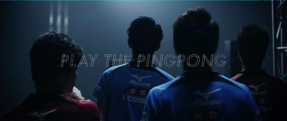 【ラリーは四つ打ち】世界卓球のプロモ動画が超クール! 打ち合うボールが音楽を奏でるよ!!