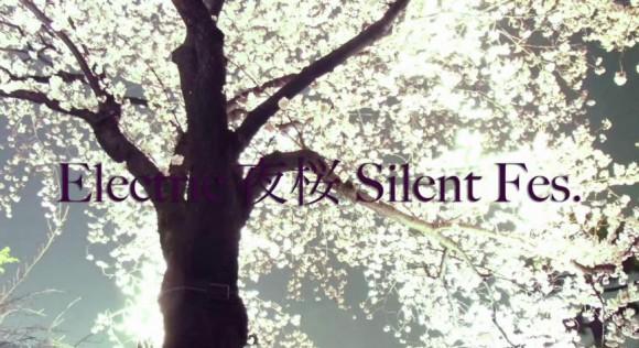 フェスなのに無音!? 代々木公園で開催される新感覚音楽イベント「エレクトリック夜桜サイレントフェス」