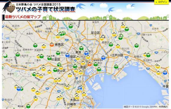 みんなでツバメの子育てを応援ッ! 日本野鳥の会の「最新ツバメの巣マップ」がおもしろい!!