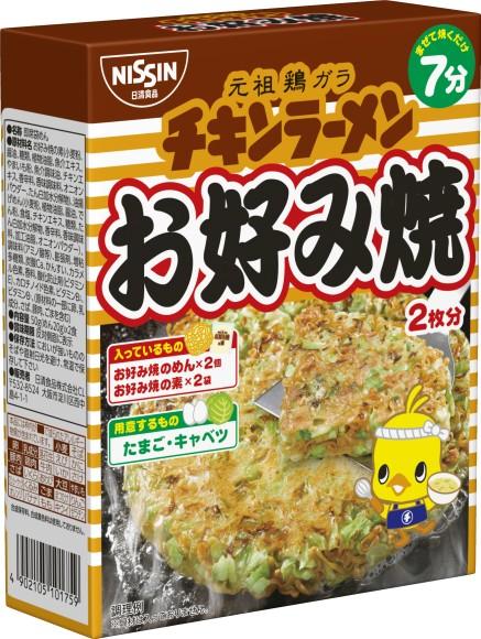 """チキンラーメンの""""あの味""""を再現!! 麺をバリバリ割ってつくる「チキンラーメン お好み焼」がさらに進化したよー!!"""