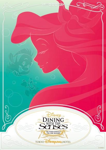 新テーマは『リトル・マーメイド』!! 魔法のアイマスクでコース料理を楽しむ「ディズニー・ダイニング・ウィズ・ザ・センス」今夏も開催!