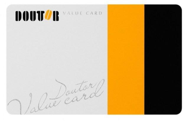 喫煙派にも優しい「ドトールコーヒー」から年会費無料&ボーナスポイント付きプリペイドカードが登場!