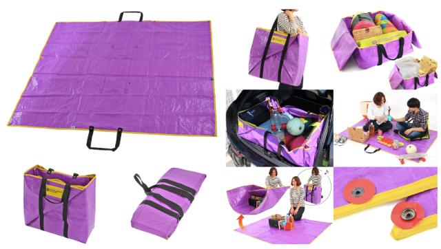 【新発想】折り紙ライクなレジャーシートがものすごく便利そう! 折ればバッグ、広げればそのままシートになるよ