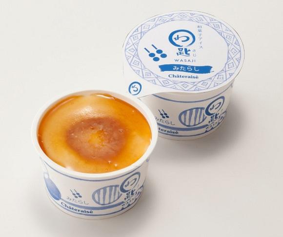 八ヶ岳濃厚ミルク、みたらし和風アイス……コスパ良さそな「シャトレーゼ」の新作アイスが気になるよ〜!