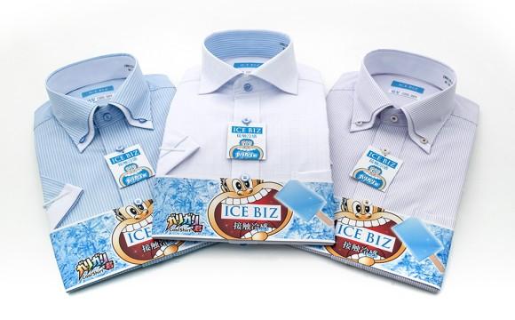 【当たりが出ればもう一枚】ガリガリ君アイスとコラボしたワイシャツが登場! ひんやり触感でクールビズに最適!!