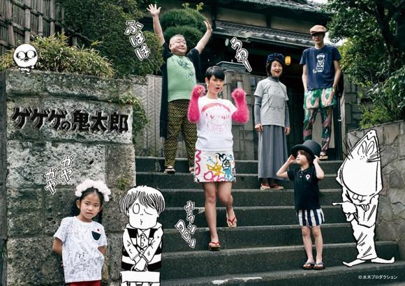 どの世代が着ても不思議とハマる! 家族みんなで楽しめる「ゲゲゲの鬼太郎Tシャツ」♪