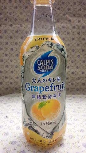【5月18日の新発売】強炭酸がキレッキレ! オトナ向けのカルピスソーダを飲んでみた!