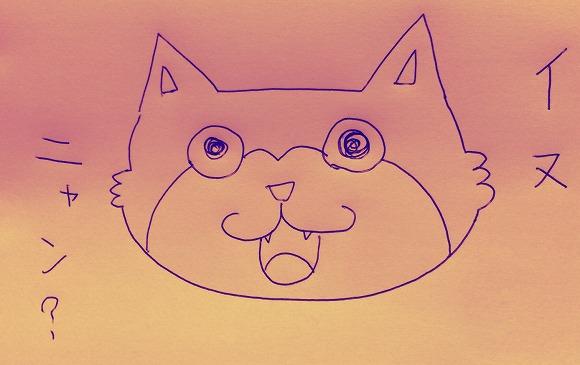 イヌなのかそれともネコなのか…!? 妖怪ウォッチのキャラ「イヌニャン」に困惑 / Twitterユーザの声「もはやネコじゃない」