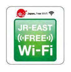 【日本人でも利用可】JR東日本が東北新幹線車内で訪日外国人向け「無料Wi-Fiサービス」を開始したよ~~!