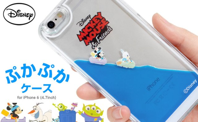 【新感覚】ディズニーキャラが水にプカプカ〜♪ 涼しげなiPhoneケースに大注目!