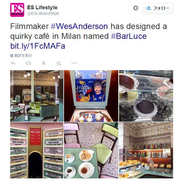 まるで映画の中にいるみたい! ウェス・アンダーソン監督デザインのカフェ「Bar Luce」がイタリア・ミラノにオープン