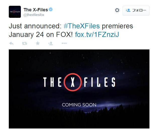 【おかえり】人気ドラマ「Xファイル」がメインキャストそのままに13年ぶりの復活! 来年1月からFOXにて放送開始