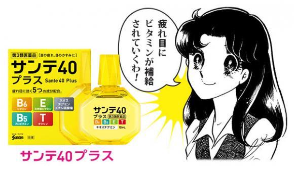 006plus