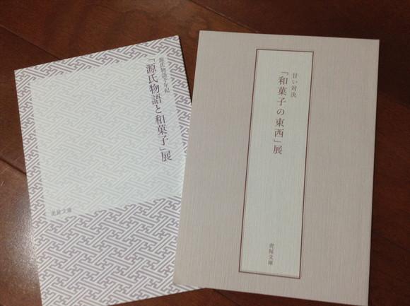 2015_05_toraya010