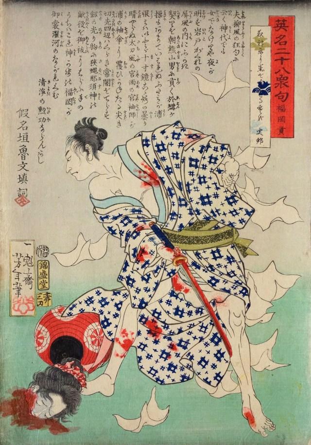 悪人度は★いくつ? 悪人と悪事だけを集めた斬新な浮世絵展「江戸の悪」が面白すぎた! 浮世絵を知らなくても楽しめるよ!